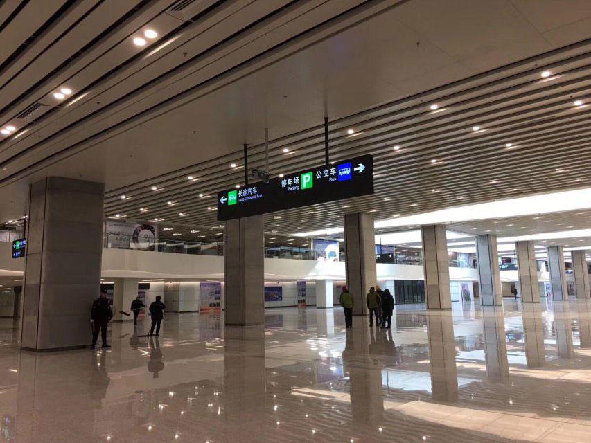 青岛西站项目