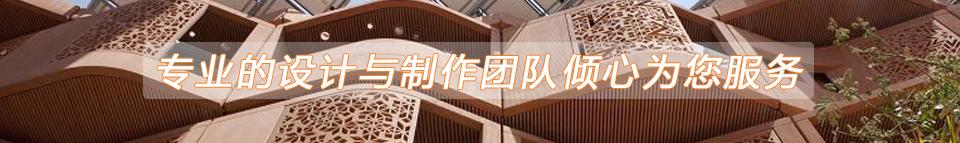 广州永仑装饰工程有限公司